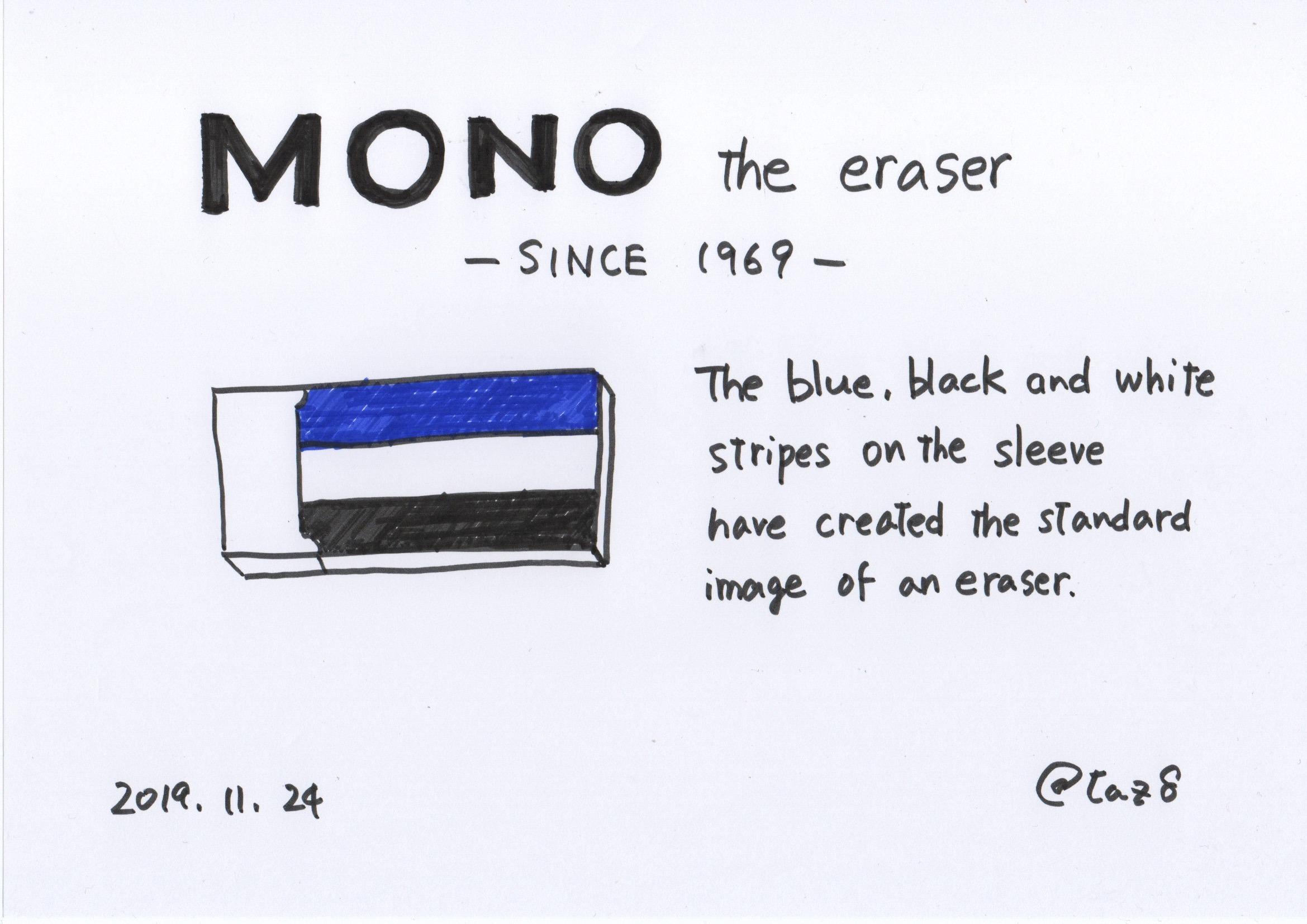MONO the eraser Image