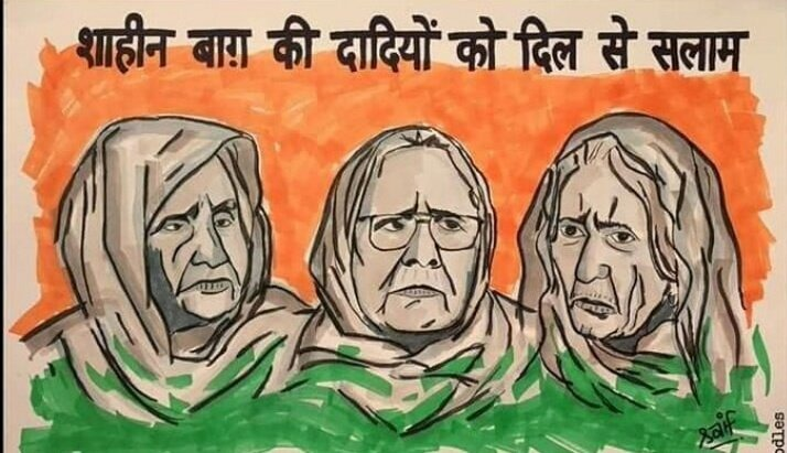 India Against CAA NRC NPR Image